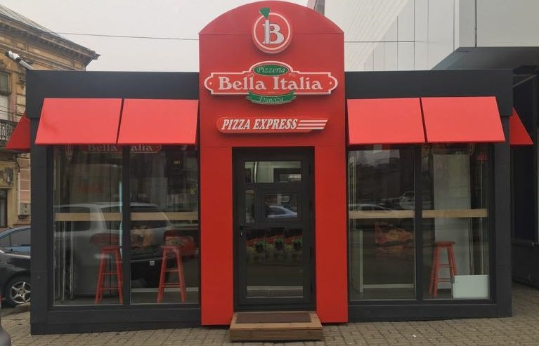 Bella Italia·Pizza Express Brăila