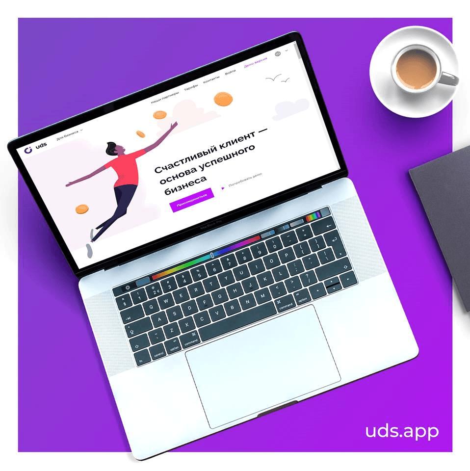 Digitalna platforma UDS