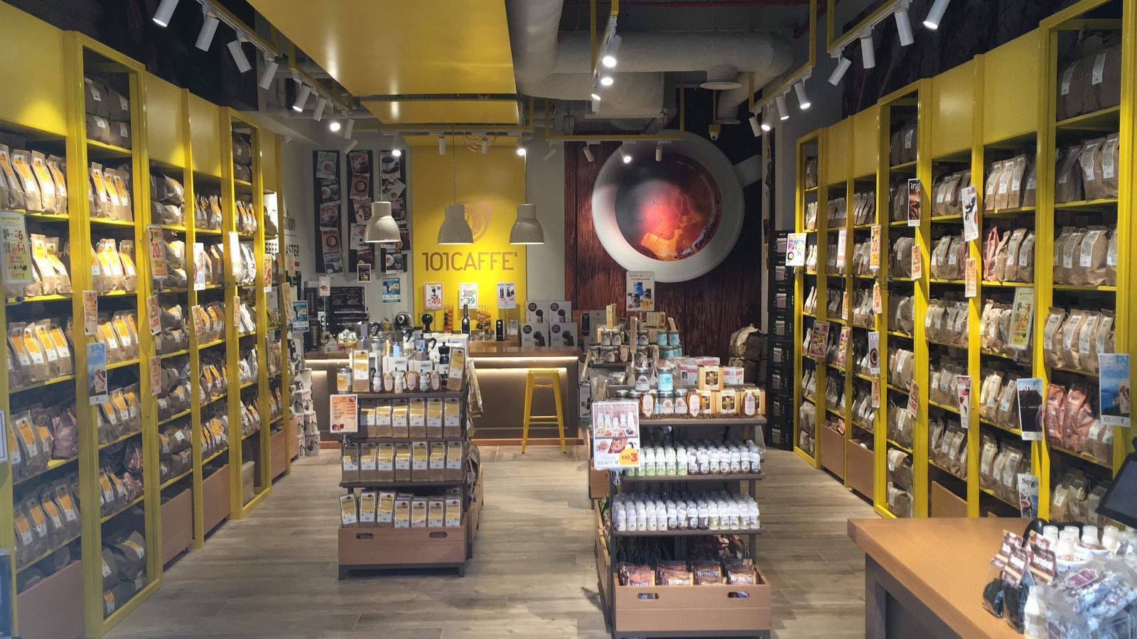 Il negozio 101 Caffè in Kuwait