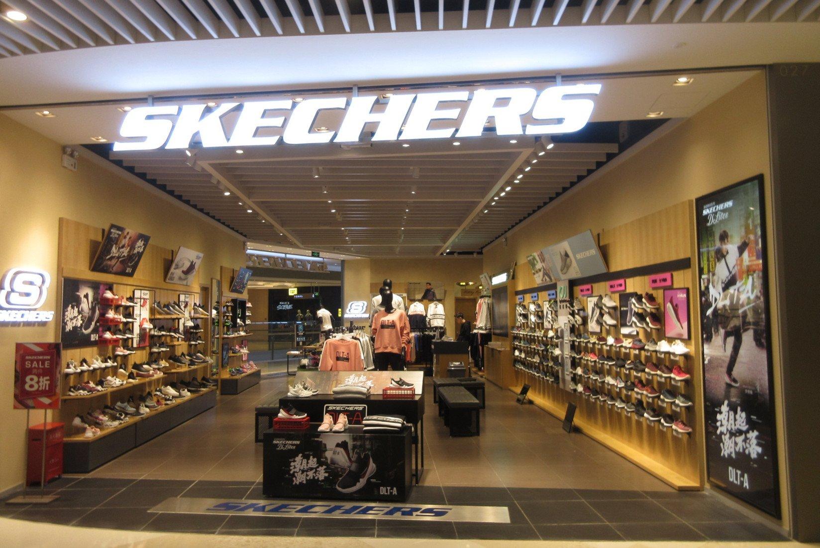 Uno store Skechers