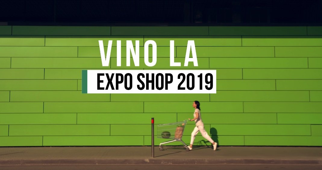 Acces rapid la EXPO SHOP 2019