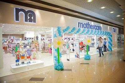 beb8e1690823 Сороковой магазин Mothercare открылся в Москве - FRANCHISINGinfo.ru ...