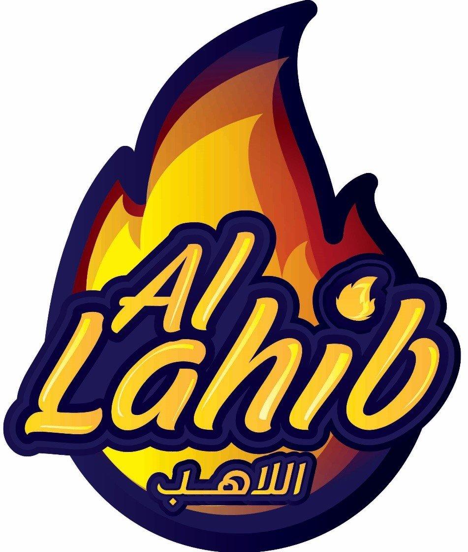 Al Lahib Broasted