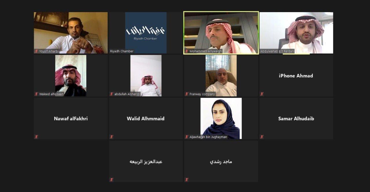 غرفة الرياض تلتقي مركز الامتياز التجاري Franchising Sa الامتياز التجاري ريادة أعمال