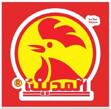 Al Madina Broasted