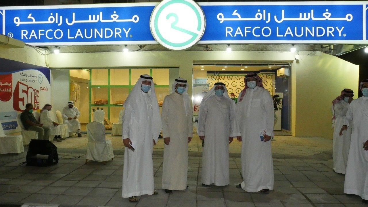 إطلاق أحدث فروع رافكو بالمدينة المنورة - Franchising.sa الامتياز التجاري  ريادة أعمال
