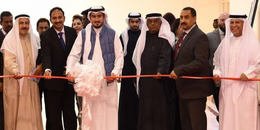 افتتاح معرض البحرين (IBFEX) 2019