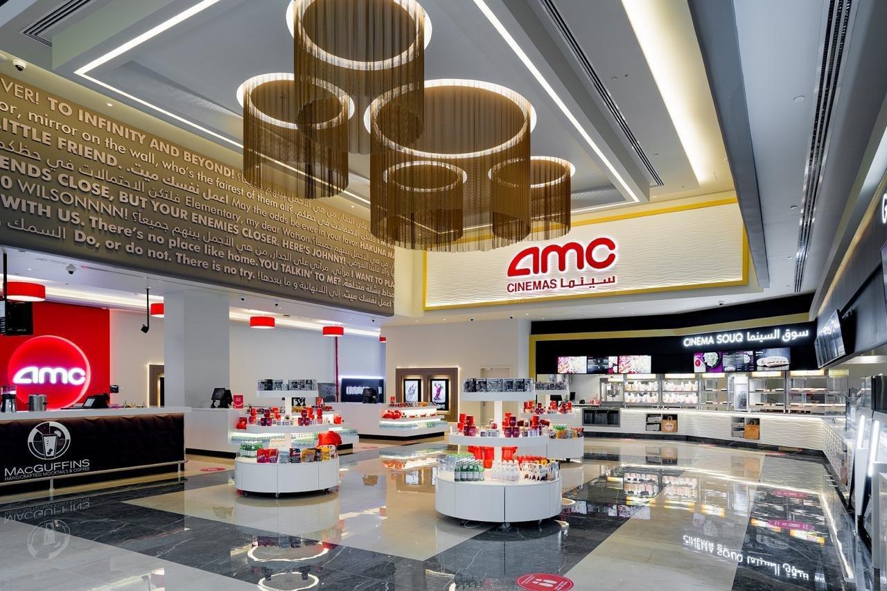 Amc تطلق صالتين للسينما في الرياض Franchising Sa الامتياز التجاري ريادة أعمال