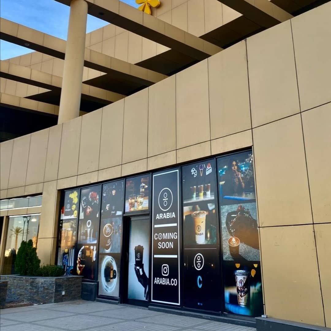 أرابيا كافيه أعلى مبيعات في السعودية Franchising Sa الامتياز التجاري ريادة أعمال