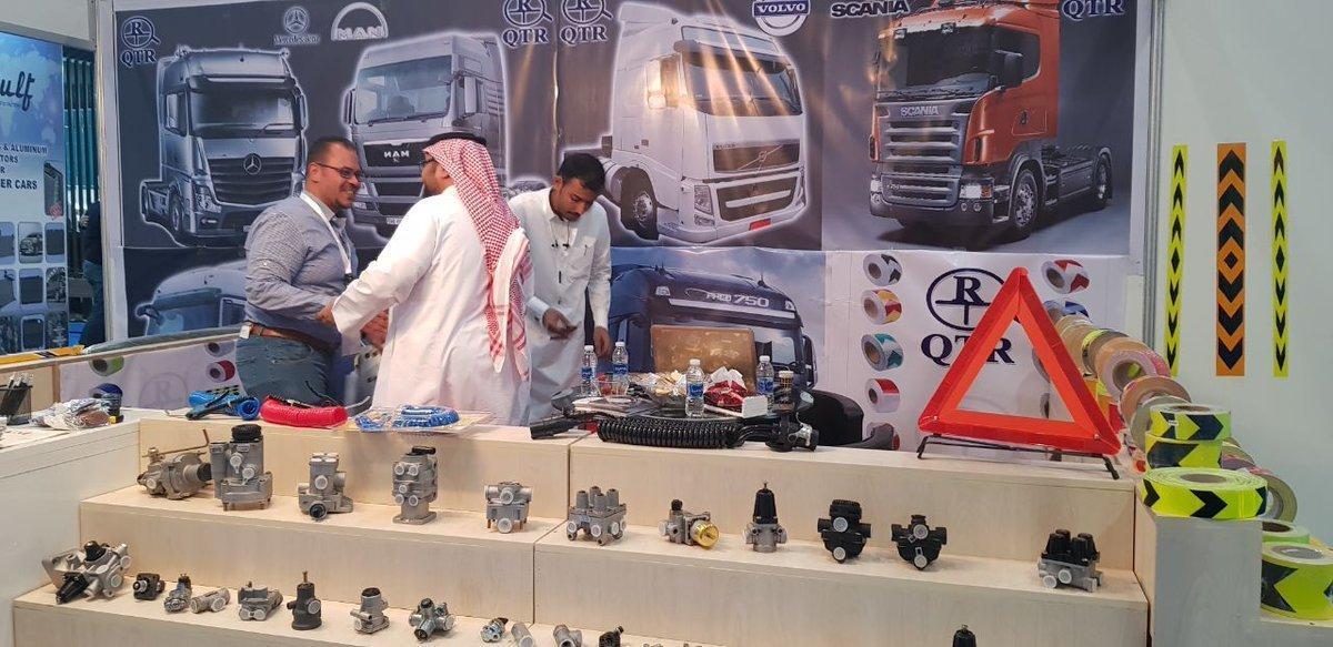 معرض أوتوميكانيكا الرياض أكتوبر 2021 Franchising Sa الامتياز التجاري ريادة أعمال