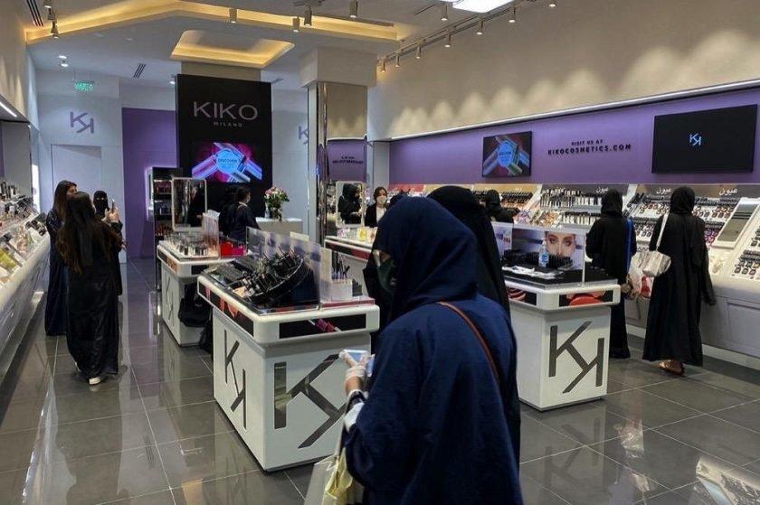 فروع كيكو الرياض