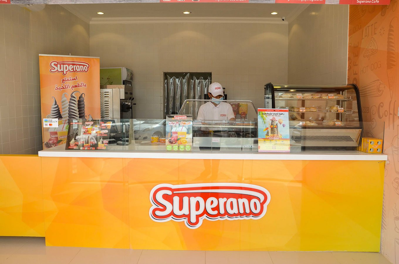 ركين للأغذية تطلق سوبرانو في جاكرتا Franchising Sa الامتياز التجاري ريادة أعمال