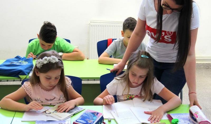 Училиште за брзо читање и мудро учење