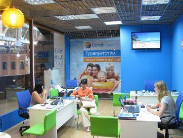 Ельдорадо мережа супермаркетів електроніки та побутової техніки, Ельдорадо франчайзинг